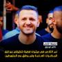 شقيقة الشاب حاتم أبو رزق: الله لايباركلم حكومة عصابات ومرتزقة