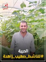 الناشط صهيب زاهدة معتقل بسبب حرية التعبير والرأي