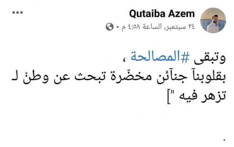البلد هاي فش حد فيها محترم غير عباس واشوية الكلاب إللي بلحسوا جزمته