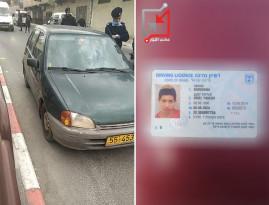 أجهزة أمن السلطة تسلم جيش الاحتلال مستوطناً صهيونياً تسلل إلى مدينة بيت لحم