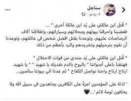 ما تحدث عنه الشهيد/ محمود كميل يدمي القلب عن واقع الحال وعلى الناس أن يستيقظوا