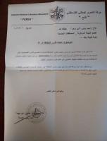 300 ألف دولار تكاليف إحياء ذكرى الإنطلاقة ال56 في المحافظات الجنوبية، بقرار من أبو مازن