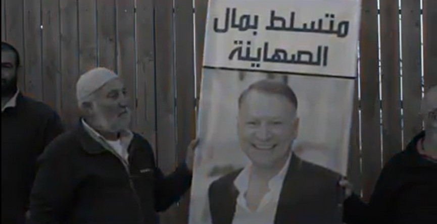 اللجنة التي شكلها عباس بقيت حبرا على ورق