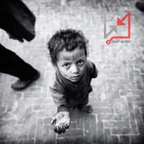السلطة تلغي  الهيئة الوطنية لمكافحة الفقر