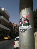صاروخ فضائي تابع لوكالة الفضاء الفلسطينية قبل انطلاقه بلحظات