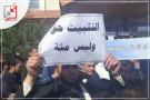 377 موظف مازالوا يعانون من التجاهل بعد خداعهم وسرقة وظائفهم