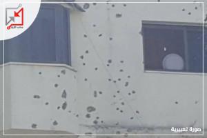 من خلال مركبة أطق مجهولون النار بسلاح رشاش على منزل مواطن