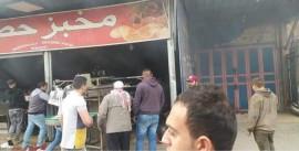حريق من قبل #مجهولين في مخبز حطين بطولكرم  على شارع نابلس
