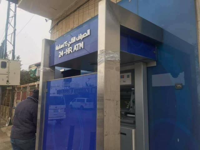 فشل جريمة سرقة لصراف آلي في بلدة عين يبرود  شمال شرق رام الله صباح اليوم