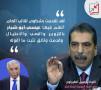 اللواء توفيق الطيراوي يطالب محمود عباس بإقالة رئيس مجلس القضاء الأعلى