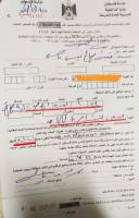 مخالفة المواطن العادي 100 شيكل بتهمة عدم لبس الكمامة