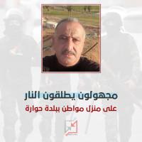 مجهولون يطلقون النار على مواطن في بلدة حوارة