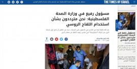 أسامة النجار: نحن مترددون وقلقون من استخدام اللقاحات الروسية ضد كورونا