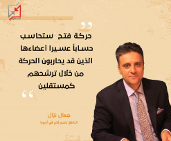 نزال يهدد ويتوعد من يرشح نفسه كمستقل من أبناء حركة فتح بالإنتخابات