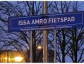الناشط عيسى اسماعيل عمر تم اطلاق اسمه على أحد شوارع مدينة امستلفين