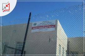 مجهولون يسرقون أجهزة لاب توب والات طابعة من مدرسة المنية المختلطة في بيت لحم