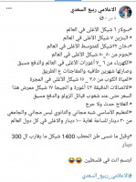 ابتسم أنت تحت حكم سيادة الرئيس محمود عباس... كل شيئ عندو غالي والحمد لله