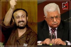 عباس يحاول منعه من الترشح قانونيا عبر وضع قانون يمنعه من الترشح