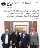 تعيين حسين الشيخ مسؤولاً لملف المفاوضات مع الاحتلال