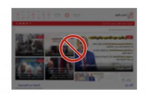 ما زالت العديد من المواقع الاخبارية محجوبة في الضفة الغربية رغم مرسوم الحريات