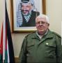 إعلان إستقالة من حركة فتح