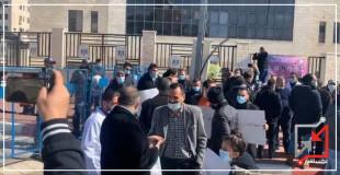 نقابة الأطباء تنظم اعتصاماً أمام مقر رئاسة الوزراء في رام الله