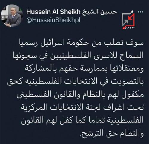 فجأة تذكر حسين الشيخ الأسرى في السجون الإسرائيلية والسبب اقتراب الانتخابات.