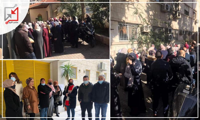 الإداريين في وزارة الصحة ينظمون اعتصام أمام مقر وزارة الصحة في محافظتي رام اللة ونابلس