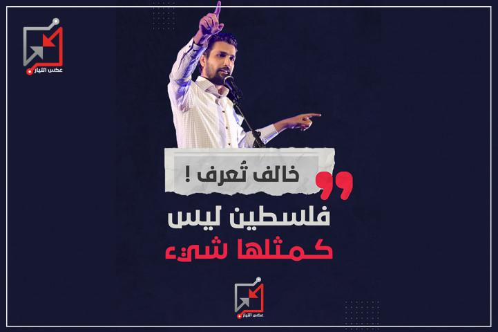 """علاء ابو دياب يكتب مستنكراً : عن لقاح كورونا """"فلسطين ليس كمثلها شيئ"""""""
