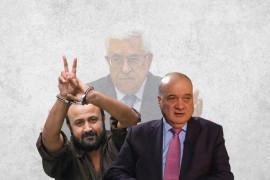 إما الموافقة أو الذهاب لتشكيل قائمة منفصلة.. البرغوثي والقدوة أمهلا عباس حتى  5 آذار للأخذ بمقترحاتهما بشأن الانتخابات