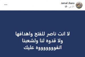 هجوم حاد من قيادات في جهاز المخابرات الفلسطيني على عضو اللجنة المركزية لحركة فتح ناصر القدوة