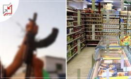 أطلق مسلحون أمس الأحد 7/3 النار على سوبر ماركت في منطقة الحاووز بالخليل