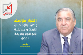 نبيل عمرو : فصل ناصر القدوة مؤسف وكان بالإمكان التريث.