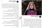 بعد مصر والأردن .. مرضى كورونا يموتون في الاقسام بسبب نقص الاكسجين في مستشفيات رام الله .