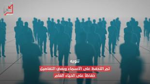 #شاهد_خطير مؤسسات +18 تحت رعاية المخابرات العامة الفلسطينية ؟