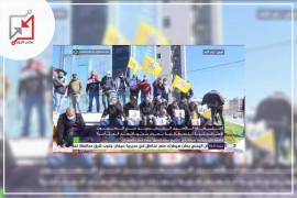 لليوم الثالث على التوالي .. الاسرى المحررون يعتصمون أمام رئاسة مجلس الوزراء للمطالبة بصرف رواتبهم المتاخرة.