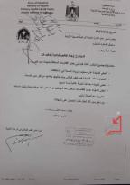 الحكومة تفرض رسوم بقيمة 20 شيكل للحصول على شهادة تطعيم كورونا