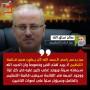 غضب كبير ينتاب الكادر التنظيمي من اختيار رامي الحمدالله ضمن قائمة التنظيم من قبل أمين سر اقليم طولكرم اياد جراد