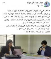 جماعة المفاوضات وبناء الدولة !!
