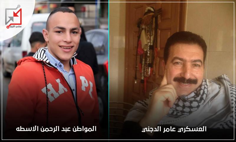 العسكري عامر الدجني يعتدى على المواطن عبد الرحمن الاسطه في نابلس