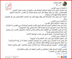 هاجس القيادة البديلة يقتل أحشاء من هم بالسلطة من أقصى الضفة الى أقصى قطاع غزة