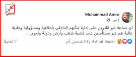 محمود عباس لا يستحق قيادة الشعب الفلسطيني وهو غير قادر على ادارة حركة فتح