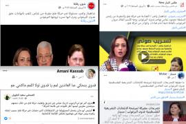 منصات عربية لفحص الحقيقة تؤكد التسريب الذي نشره عكس التيار وتنفي التصريح المنسوب لفدوى البرغوثي.