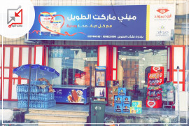 مجهولون يطلقون النار على سوبر ماركت الطويل في منطقة ضاحية البلدية بمدينة الخليل