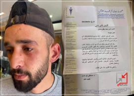 عناصر من الأمن الوقائي تعتدي بالضرب المبرح على المواطن أنس أبو عمرو