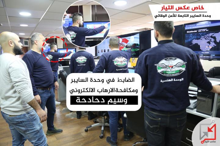 صور حصرية للضابط وسيم دحادحة من داخل مقر وحدة السايبر التابعة لجهاز الأمن الوقائي