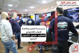 صور حصرية للعقيد سمير محمد المصري ( أبو طارق) من داخل مقر وحدة السايبر التابعة لجهاز الأمن الوقائي