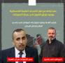 هيثم الهدرة يرفض تحويل أبناء المواطن حامد ياسين للعلاج بالداخل المحتل