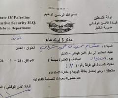 جهاز الأمن الوقائي في محافظة الخليل يستدعي المحلل السياسي هشام الشرباتي