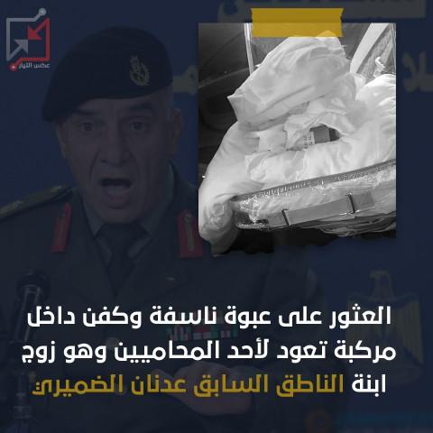 العثور على عبوة ناسفة داخل سيارة محامي في رام الله